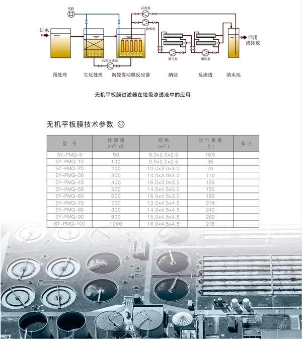 竞技宝手机端平板过滤膜3.jpg